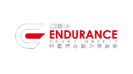 China Endurance Championship Logo